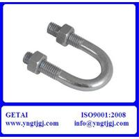 Clamp U Bolt and Nut 12MM for Pipe Clamp - 102675730