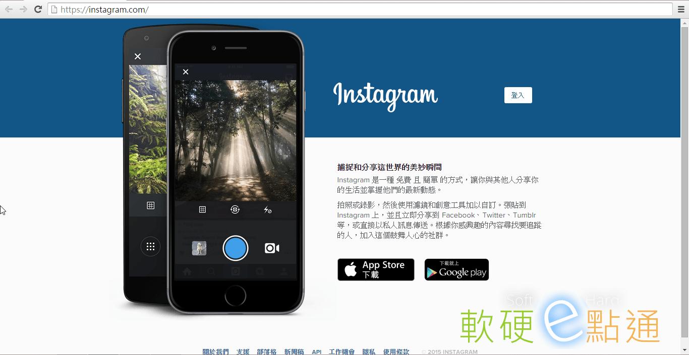如何儲存Instagram中別人分享的影片? - 第2张  | 軟硬e點通
