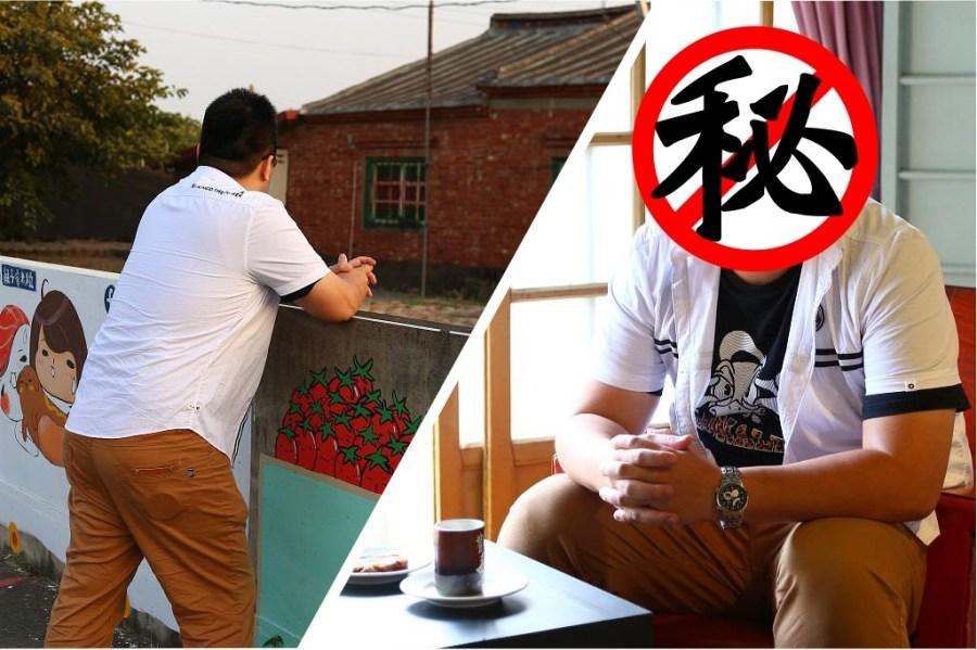 台南 男生可以盡情選購的大尺碼專賣店,樣式齊尺碼足,德安百貨及文化中心周邊 台南市東區|S&C 神采牛仔服飾