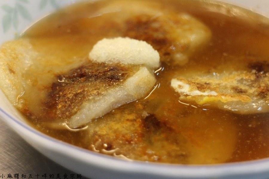 台南 歸仁人的在地古早味早餐-肉粿x素食香菇粿 今天要選哪道咧 台南市歸仁區|銘記煎粿