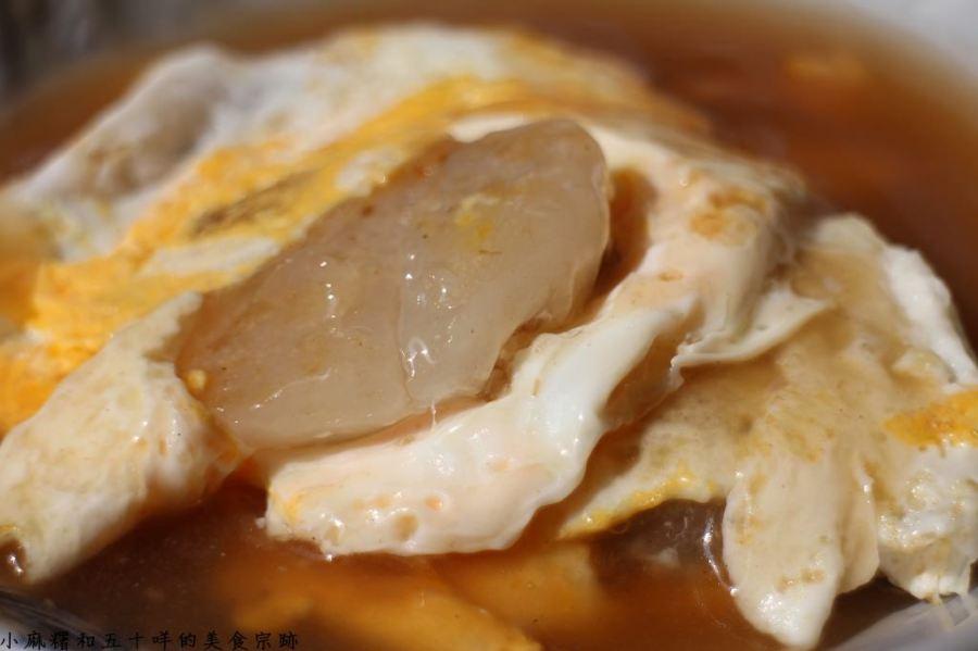 台南 來份歸仁在地的古早味早餐『肉粿』吧 台南市歸仁區|無名肉粿(歸園幼兒園旁)
