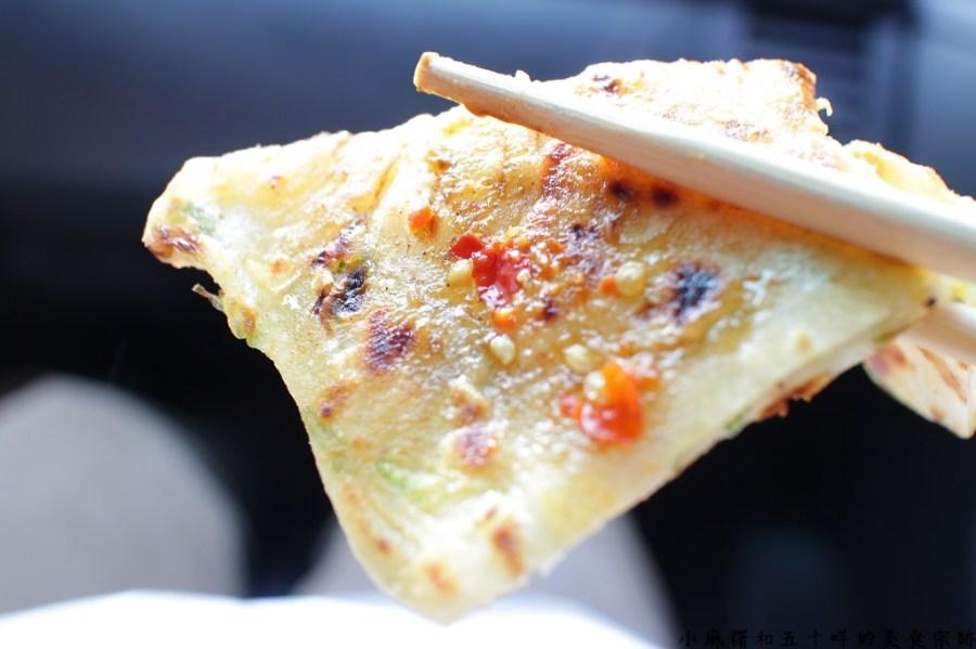 新竹 清大周邊下午點心好選擇『蔥油餅』蔥和餅的最完美結合 新竹市東區|蔥大爺餅舖