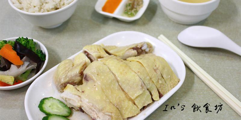 台南 成大周邊巷弄中美味煲仔飯店,海南雞雞飯油香開胃 台南市東區|in's 飲食坊