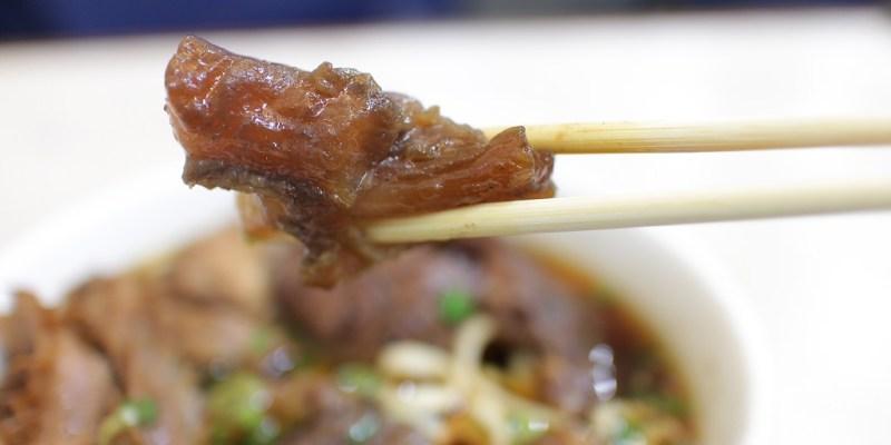 台南 來去台南高商找總經理吃牛肉麵,三寶麵讓你一次滿足所有想吃的願望 台南市中西區|總經理藥膳私房菜