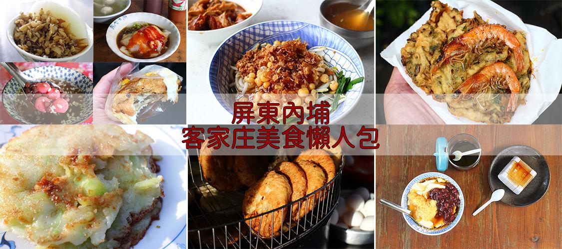 台南 Q滑彈嫩的肉圓外皮x帶有嚼勁不老柴的紮實肉餡,排骨飯酸菜超涮嘴 台南市中西區|正記肉圓大王
