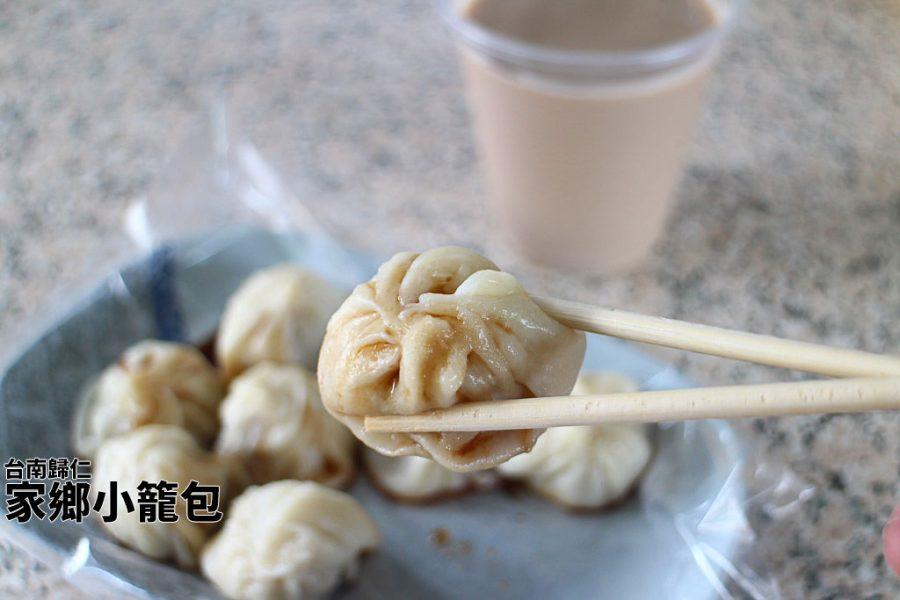 台南 歸仁仁壽宮周邊湯包,一早來份開胃涮嘴的好滋味 台南市歸仁區|家鄉小籠包