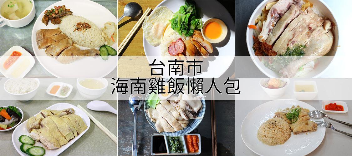 新竹 不可錯過的水餃店,飽滿肉餡搭醬汁超開胃 新竹縣竹東鎮|包sir