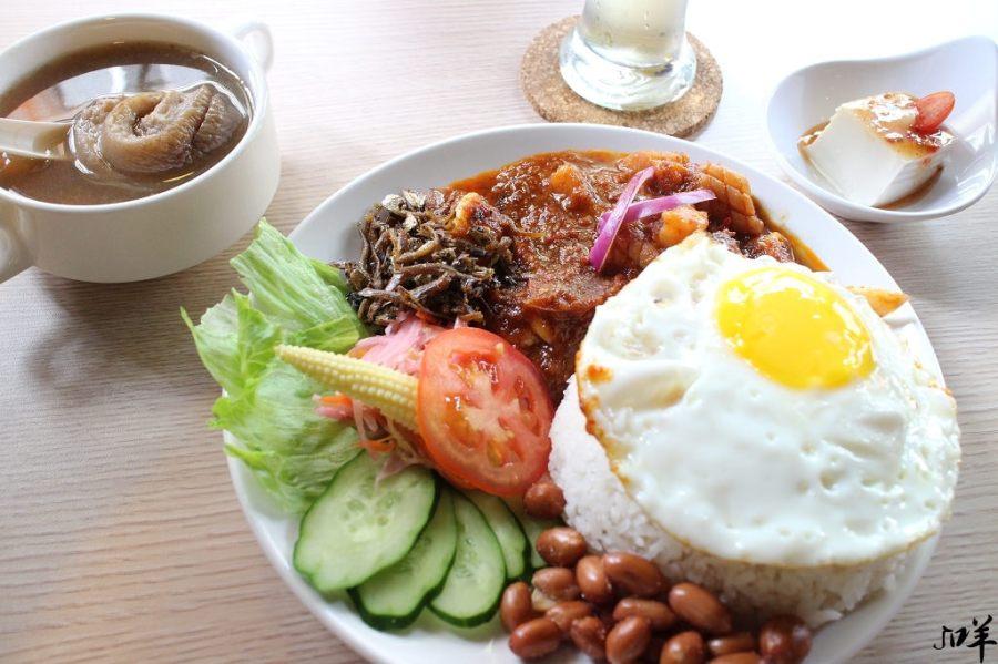 台南 來自馬來西亞的好味道,三八爺爺x把骨疊 台南市中西區|Terima Kasih 天天好天(已歇業)