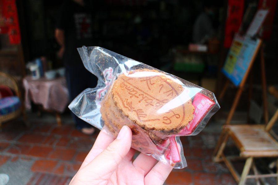 台南 伴手禮,連得堂煎餅老店,台南煎餅送禮自吃兩相宜 台南市北區|連得堂餅家