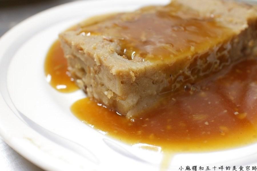 屏東 香味層次豐富的平實屏東小吃-肉燥粿 屏東市|大埔松仔腳肉燥粿