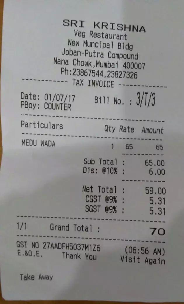 dinner bill format