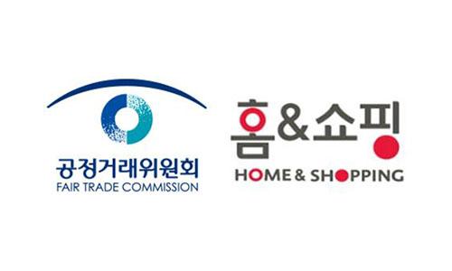 [황의 홈쇼핑 들추기] 중기전용 '홈앤쇼핑', 대기업보다 높은 中企 판매수수료?