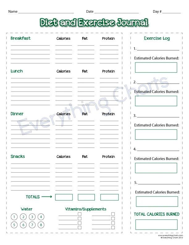 printable exercise journal