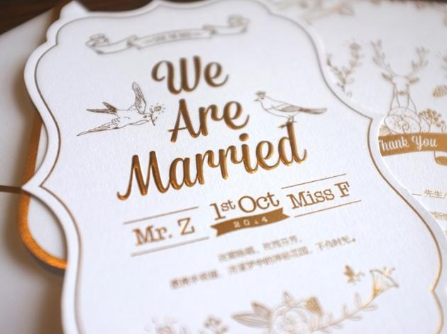 How to Say No Gifts on a Wedding Invitation - EverAfterGuide