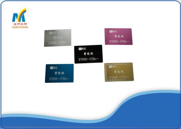 Laser Blank Metal Sublimation Business Cards for sale \u2013 Metal