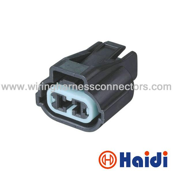 2P Male Waterproof Car Wiring Harness Connectors Multi Pin PB045