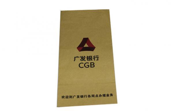 Kraft paper Custom recycled paper envelopes money packing , OEM - money size envelopes