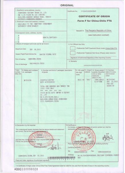 China - Chile/Form F/certificate of origin /1 working day for sale