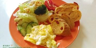 [台中早午餐]西區∥惠蓀咖啡華美館~近廣三SOGO 環境舒適 飲品選擇豐富 有早午餐、下午茶、晚餐簡餐 提供插座 寵物友善餐廳