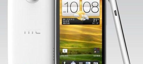 【熱血敗家】HTC ONE X 開箱~兩天就入手的衝動文!