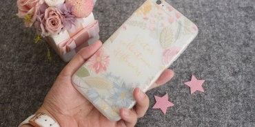 【淘寶】百元以下超便宜的夢幻手機殼!(iPhone)