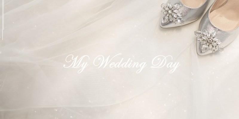【Wedding】我的晶華婚禮(迎娶篇+闖關遊戲)+夢幻婚攝Linchpin M