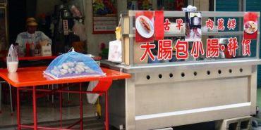 【台南市-新營區】古早肉蔥粿 令人惆然感傷的市場好味