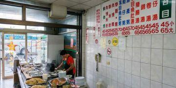 【台南市-麻豆區】阿港伯米苔目  麻豆美食名單之一