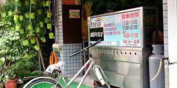 【台南市-新營區】李家牛肉湯 週週風味大膽求創新