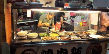 【台南市-中西區 】五福燒肉飯  經過多年第一次吃