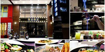 【台南-中西區美食】Mumu小巴黎:精緻美饌,炫目的火焰調酒,帶給你異國浪漫氛圍的微醺享受。