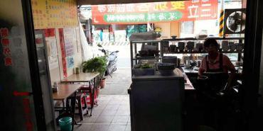 【台南市-安平區】台南安平陳傳統小吃  美味的肉燥飯和魚皮湯