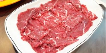 【台南市-安南區】牛墟牛肉火鍋店   就連豬肉也相當美味!
