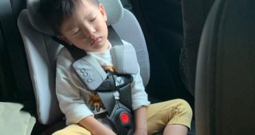 育兒|旅行返鄉好夥伴 Pico Wayb+ 旅行汽座比較