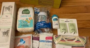 育兒 美國免費寶寶禮 Free Baby Welcome Box