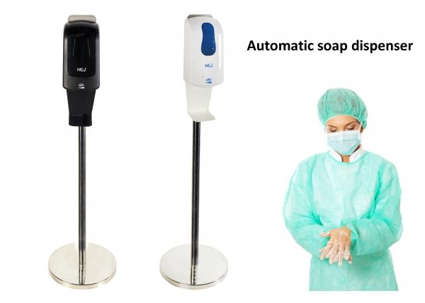 Small Automatic Soap Dispenser Spray Sanitizer Images