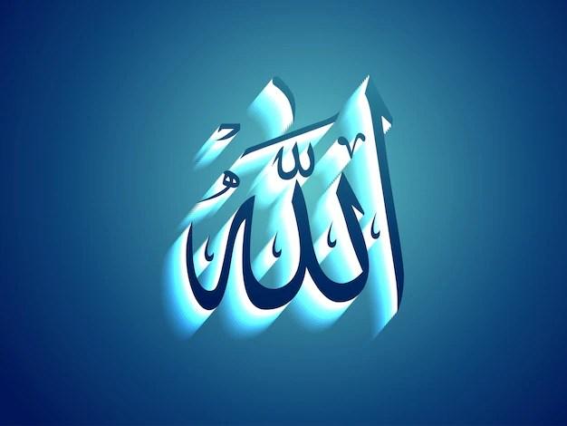 Black Glitter Wallpaper Allah Vectors Photos And Psd Files Free Download