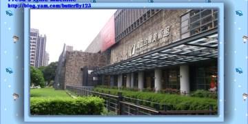 【台中】台中國立美術館❤台中美術館逢甲夜市1日遊