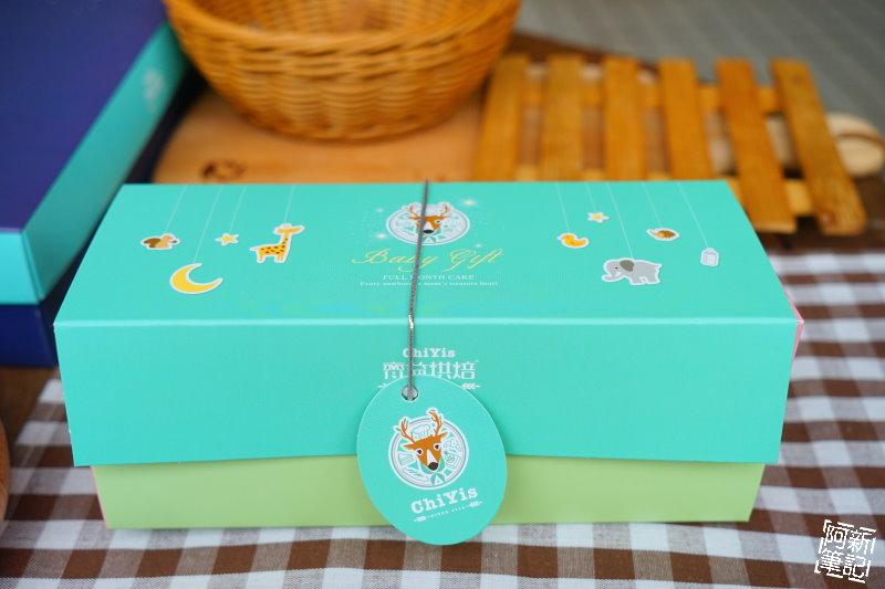 齊益烘焙-中秋禮盒-16