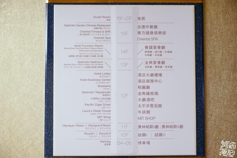 台中金典酒店-54