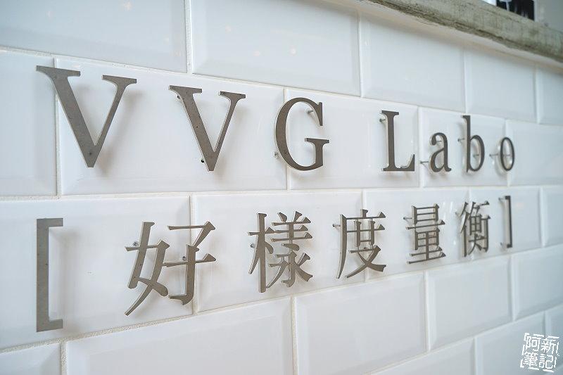 VVG-Labo好樣度量衡-07
