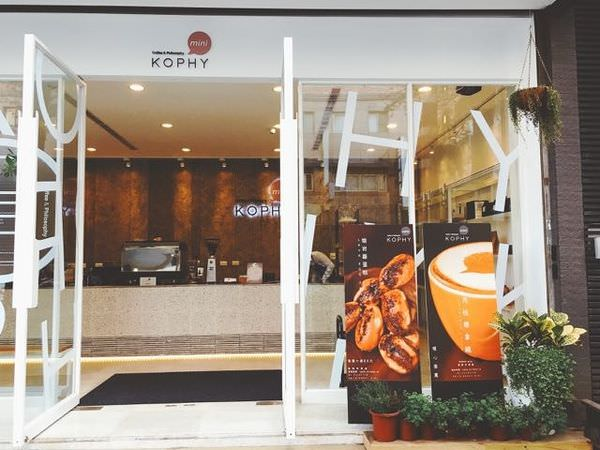 【台中市西區 | Taichung 】咖啡店 | KOPHY mini |  冰滴咖啡