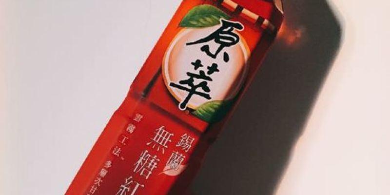 【 原萃錫蘭無糖紅茶 】阿部寬 | Ceylon Tea |  Yuan-Cui Brand