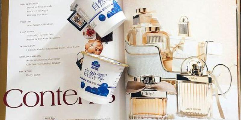 【福樂優酪系列 】Fresh Delight Brand Yogurt | 全聯 PX Mart