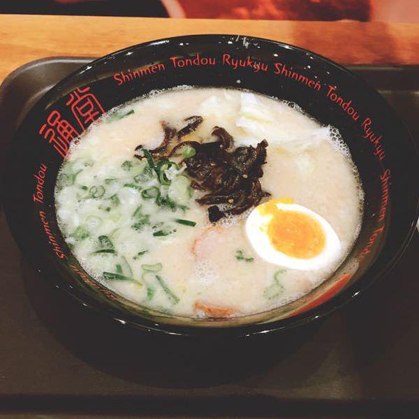 【 沖繩琉球通堂拉麵 】男人麵 | 台北快閃店 | TONDU Ramen | Taipei Food