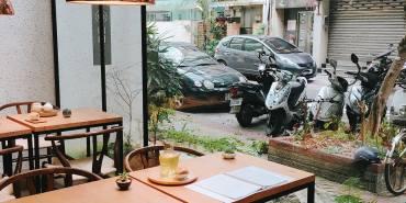 開門茶堂 》民生社區喝台灣茶 | Taiwan Tea House | 時尚文青茶屋