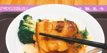 天香樓Mini 》統一時代百貨B2美食街   Taipei Food   台北信義區