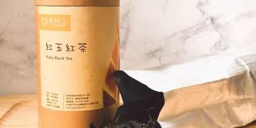 慕耕活文創茶品 》Morganhope Brand Tea   獲得世界雙獎肯定