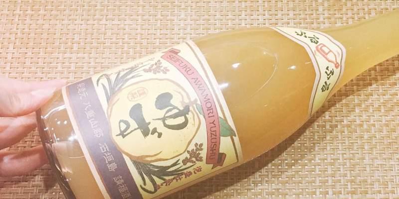 請福柚子金桔利口酒 》沖繩泡盛  | Okinawa Awamori
