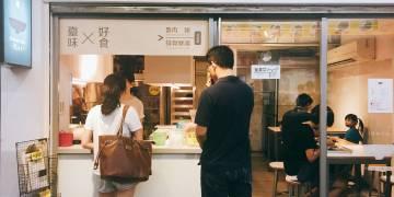 北北車魯肉飯 》 南陽街美食   Taipei Braised Pork Rice